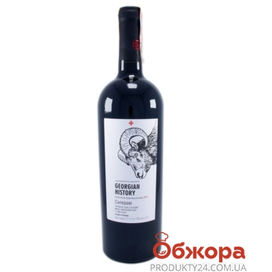 Вино Грузия Георгий Хистори (Georgian History) Саперави красное сухое 0,75л – ИМ «Обжора»