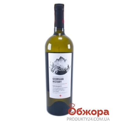 Вино Грузия Георгий Хистори (Georgian History) Цинандали белое сухое 0,75л – ИМ «Обжора»