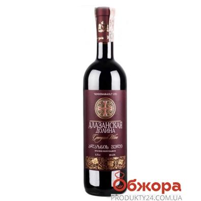 Вино Грузия Киндзмараули (Kindzmarauli) Алазанская долина красное п/сл 0,75 л – ИМ «Обжора»