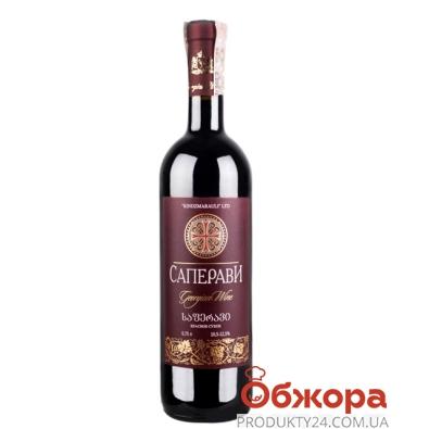 Вино Грузия Киндзмараули (Kindzmarauli) Саперави  красное сухое 0,75 л – ИМ «Обжора»