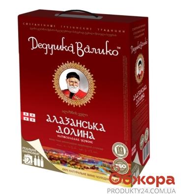 Вино Грузия Дедушка Валико(Dedushka Valico) Алазанська долина красное п/сл 2л – ИМ «Обжора»
