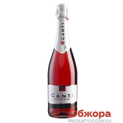 Вино игристое Канти (Canti) розе 0,75л – ИМ «Обжора»