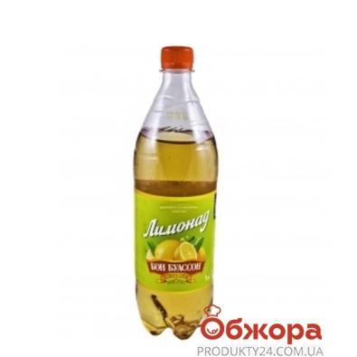 Вода Бон Буассон лимонад 1.0 л – ИМ «Обжора»