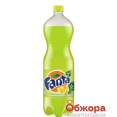 Вода Фанта лимон 1,5л – ИМ «Обжора»