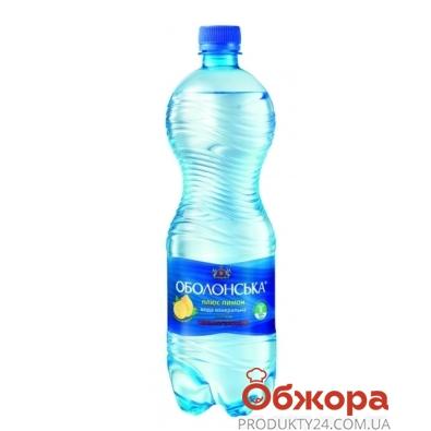 Вода Оболоньская лимон 0,5л – ИМ «Обжора»