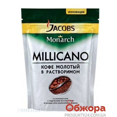 Кофе Якобс (Jacobs) Монарх Миликано  65 г – ИМ «Обжора»