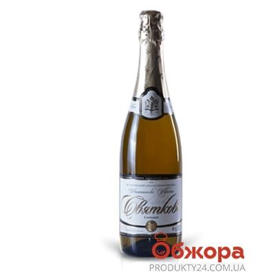 Вино игристое Харьковский ЗШВ Праздничный белое п/сл 0,75л – ИМ «Обжора»