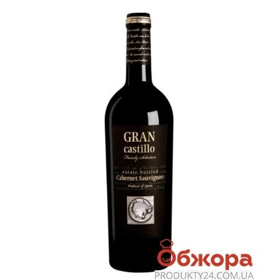 Вино Гран Кастильо (Gran Castillo) Каберне Совиньон красное п/сл 0,75л. – ИМ «Обжора»
