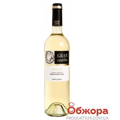 Вино Гран Кастильо (Gran Castillo) Москатель белое  п/сл 0,75л. – ИМ «Обжора»