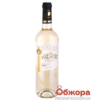 Вино Паласио де Англона (Palacio de Anglona) Аирен белое п/сл 0,75 л – ИМ «Обжора»