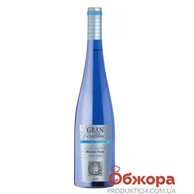 Вино Гран Кастильо (Gran Castillo) Селекшн Москато Виура белое полусухое 0,75л. – ИМ «Обжора»