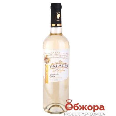 Вино Паласио де Англона (Palacio de Anglona) Аирен секо белое сухое 0,75л – ИМ «Обжора»