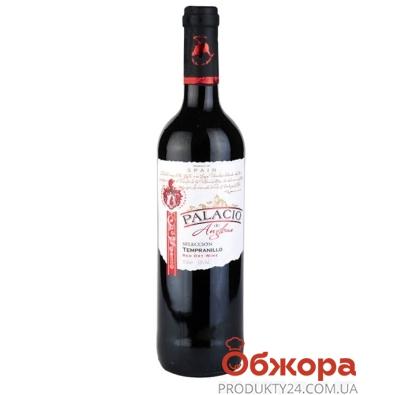 Вино Паласио де Англона (Palacio de Anglona) Темпранильо секо красное сухое 0,75 л – ИМ «Обжора»