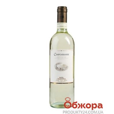 Вино Вилла Антинори  (Villa Antinori) Кампогранде Орвието белое сухое  0,75л. – ИМ «Обжора»