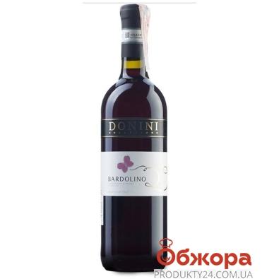 Вино Донини (Donini) Бардолино красное сухое 0,75 л – ИМ «Обжора»