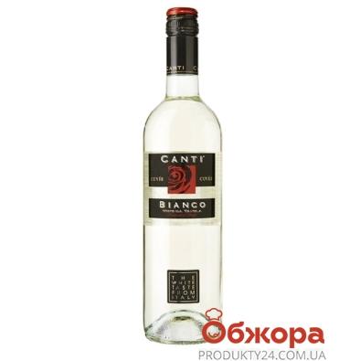 Вино Канти (Canti) Бьянко белое полусухое 0,75л – ИМ «Обжора»