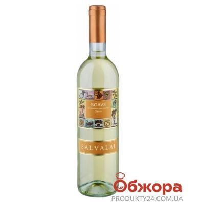 Вино Салвалай (Salvalai) Соаве Классико белое сухое 0,7л – ИМ «Обжора»