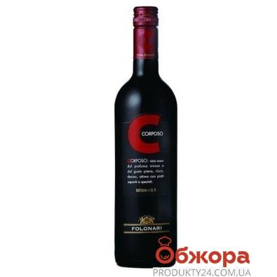 Вино Фолонари (Folonari) Корпозо Россо Сицилия IGT красное сухое 0,75л. – ИМ «Обжора»