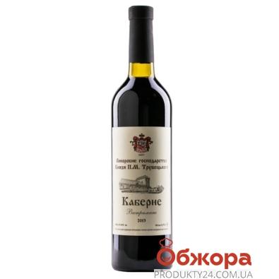 Вино Князя Трубецкого Каберне выдержанное красное сухое 0,75л. – ИМ «Обжора»