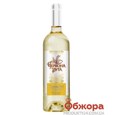 Вино Комрат Червона Рута Мерло красное сухое 0,75л – ИМ «Обжора»