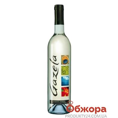 Вино Португалия Газела (Gazela) белое полусухое 0,75 л – ИМ «Обжора»