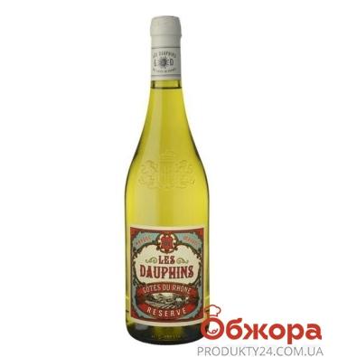 Вино Сельер де Дофин (Cellier des Dauphins) Резерв белое 0,75 л – ИМ «Обжора»