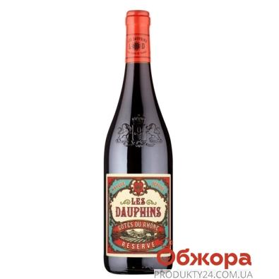 Сельер де Дофин (Cellier des Dauphins) Резерв красное 0,75л – ИМ «Обжора»