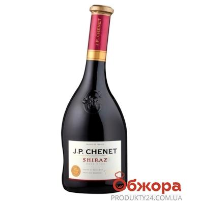 Вино Жан Поль Шене Шираз красное сухое 0,75 л – ИМ «Обжора»