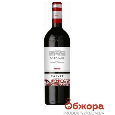 Вино Calvet (Кальве) Classic червоне 0,75л – ИМ «Обжора»