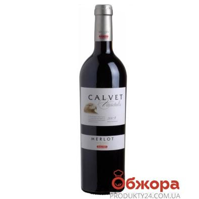 Вино Calvet (Кальве) Мерло красное сухое 0,75л. – ИМ «Обжора»