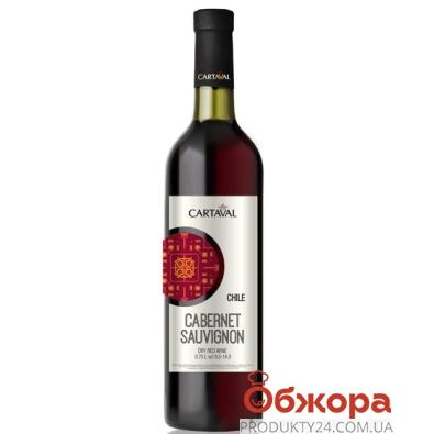 Вино Картавал (Cartaval) Каберне Совиньон красное сухое 0,75 л – ИМ «Обжора»