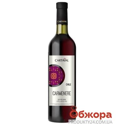 Вино Картавал (Cartaval) Карменер краное сухое 0,75 л – ИМ «Обжора»