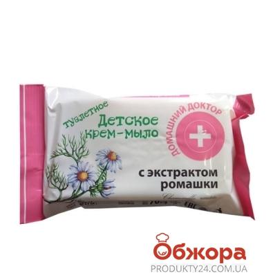 Крем-мыло детск. ромашка 70г – ИМ «Обжора»