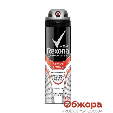 Дезодорант REXONA Антибактериальный 150 мл муж. – ИМ «Обжора»