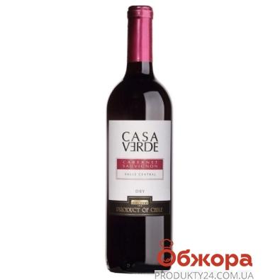 Вино Каса Верде (Casa Verde) Каберне-Совиньон красное сухое 0,75л – ИМ «Обжора»