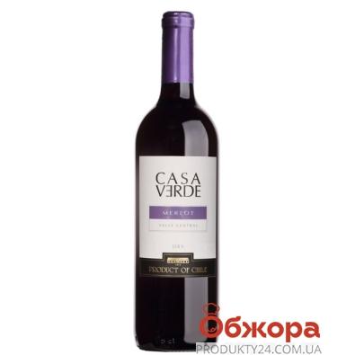 Вино Каса Верде (Casa Verde) Мерло красное сухое 0,75л – ИМ «Обжора»