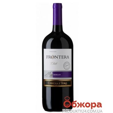 Вино Фронтера (Frontera) Мерло 1,5л – ИМ «Обжора»