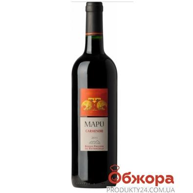 Вино Мапу (Mapu) Карменер красное сухое 0,75 л – ИМ «Обжора»