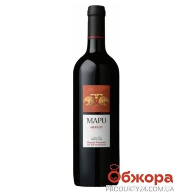 Вино Мапу (Mapu) Мерло красное сухое 0,75 л – ИМ «Обжора»