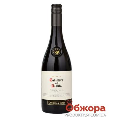 Вино Казильеро дель Дябло (Casillero Del diablo) Шираз 0,75 л – ИМ «Обжора»