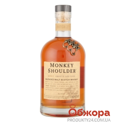 Віскі Monkey Shoulder 0,7 л. – ІМ «Обжора»