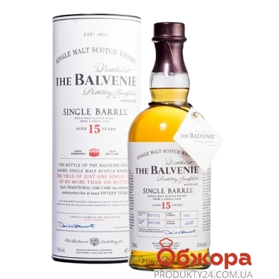 Виски Балвени (The Balvenie) Single Barrel 0.7л 15 лет – ИМ «Обжора»