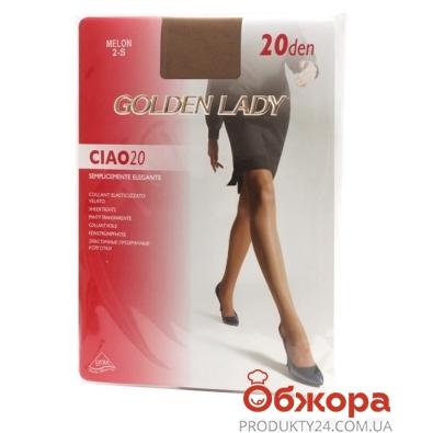 Колготки Голден Леди (GOLDEN LADY) ciao 20 melon II, – ИМ «Обжора»