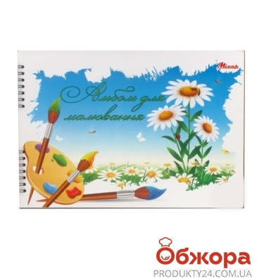 Альбом для рисов. 20л, спираль А4 – ИМ «Обжора»