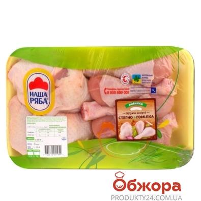 Ассорти куриное (голень+бедро) Наша Ряба н/ф охл. – ИМ «Обжора»