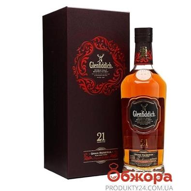 Виски Гленфиддик (Glenfiddich) 21 год 0,7 л – ИМ «Обжора»