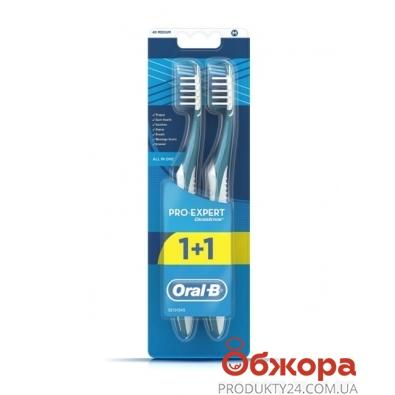 Зубная щетка Орал Би (ORAL-B) Едвантидж +комплекс 40 средняя 1+1 – ИМ «Обжора»