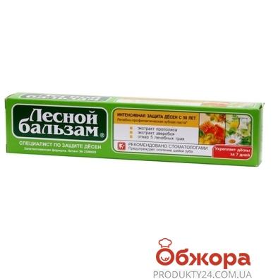 Зубная паста Лесной Бальзам  Прополис и зверобой 75 мл – ИМ «Обжора»