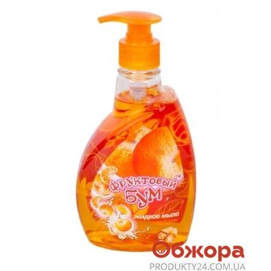 Жидкое мыло Фруктовый Бум Мандарин 460 мл – ИМ «Обжора»