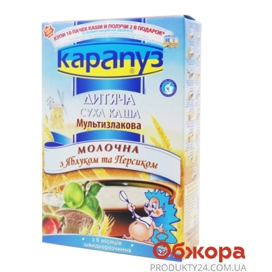Каша Карапуз тыква 250 г – ИМ «Обжора»